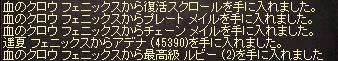 160417_11