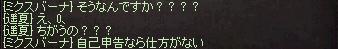 160618_17
