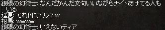 160815_12