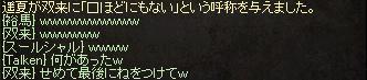 160820_1