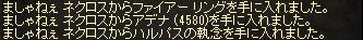 161008_3