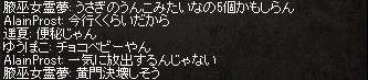 170101_11