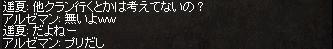 170111_3