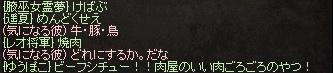 170117_11